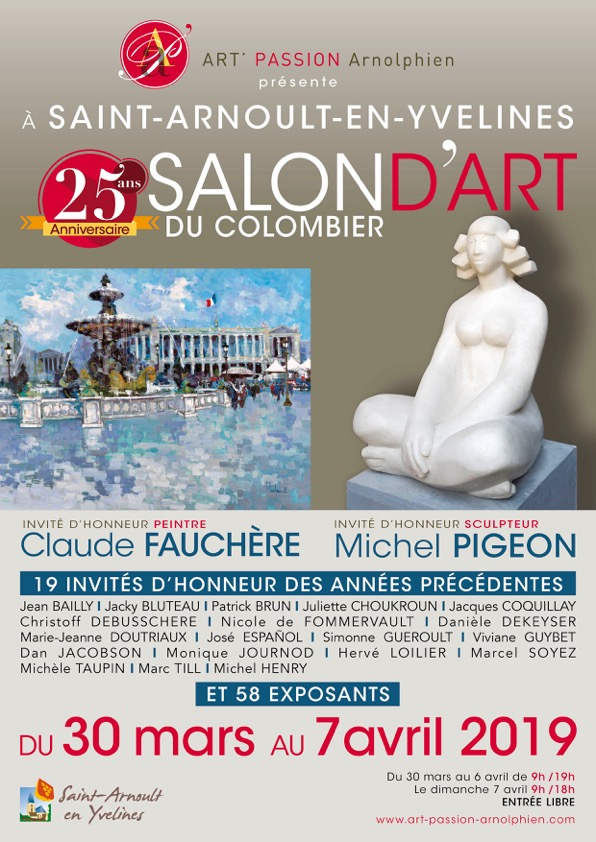 Salon d'Art du Colombier
